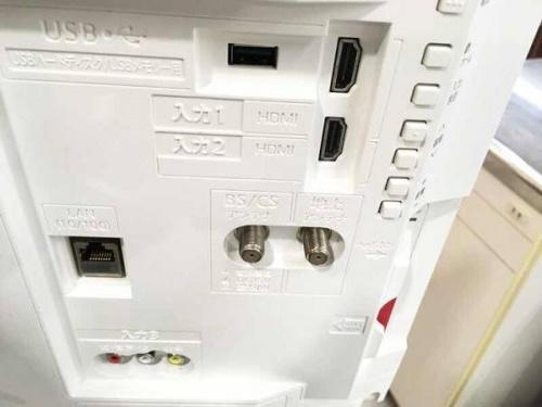 横浜川崎 中古家電情報の2018年製 新古 家電