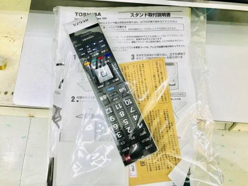 横浜 中古家電