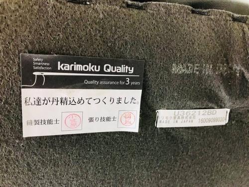 横浜川崎中古家具 情報