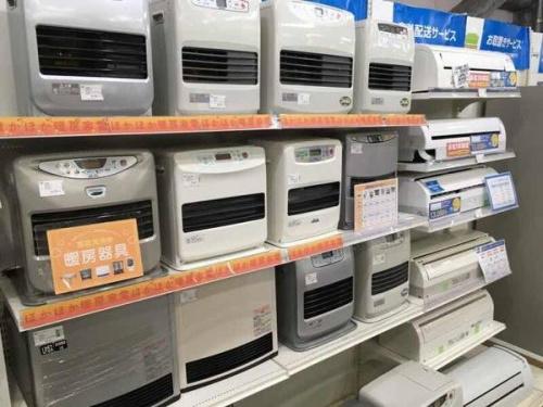 横浜 中古家電 の中古 エアコン