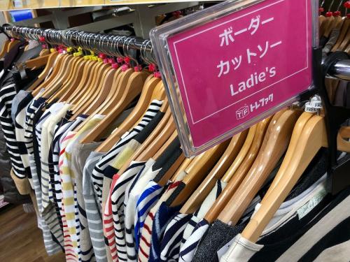 春物の洋服買取