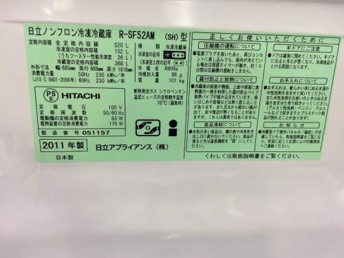 6ドア冷蔵庫の生活家電 横浜青葉