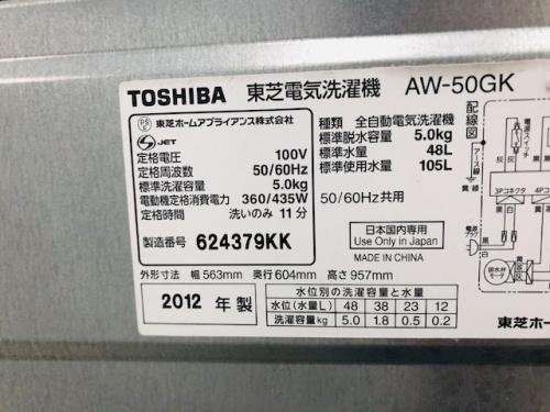 TOSHIBAの新生活応援