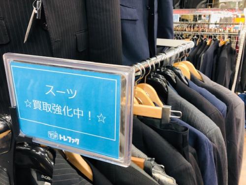 スーツのビジネスバッグ