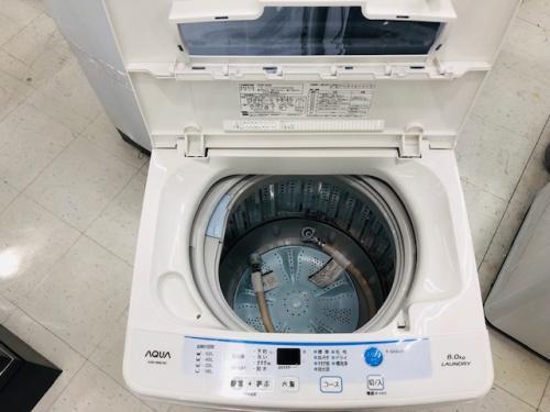 洗濯機のあざみ野 一人暮らし リサイクル