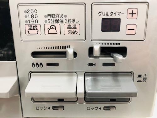 新生活応援の中古家電 横浜青葉