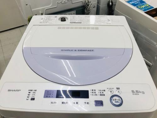 洗濯機のSHARP シャープ