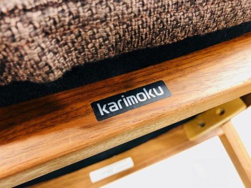 家具のカリモク スツール