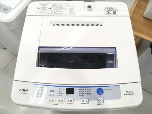 生活家電の洗濯機 AQUA アクア 中古