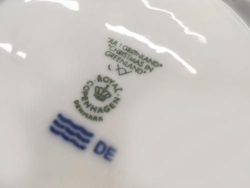 洋食器 ロイヤルコペンハーゲン ROYAL COPENHAGENの川崎 青葉 世田谷 鶴見 横浜 ロイヤルコペンハーゲン 中古 買取