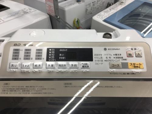 洗濯機の川崎 青葉 世田谷 鶴見 横浜 中古家電