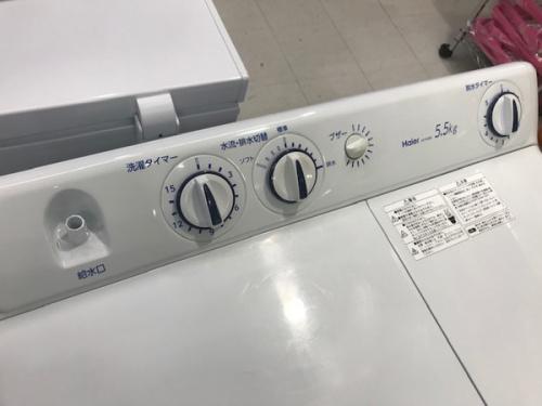 洗濯機の川崎 青葉 世田谷 鶴見 横浜 中古 Haier 2槽式洗濯機