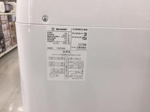 簡易乾燥機能付洗濯機のSHARP