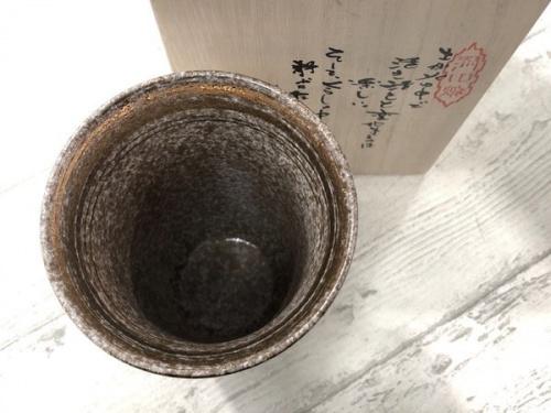 和食器の有田焼 陶悦窯