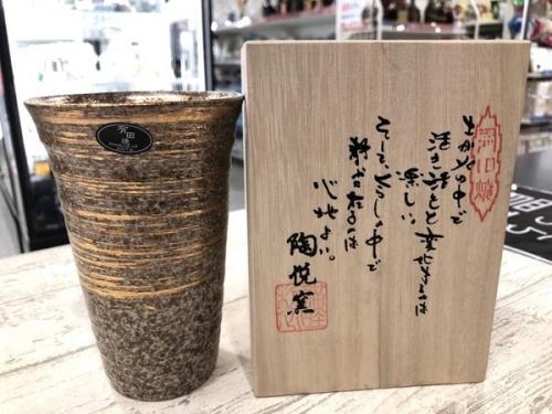 ビアタンブラーの横浜川崎中古雑貨情報