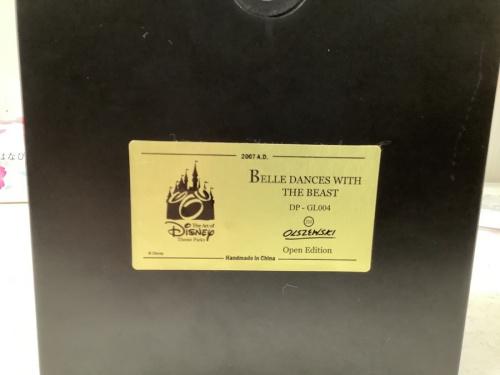 Disney Gallery of Lightの横浜川崎 青葉 川崎中古衣類情報