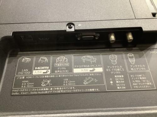 50インチの横浜川崎中古家具情報