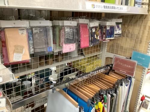 食器の横浜川崎 青葉 川崎中古雑貨情報