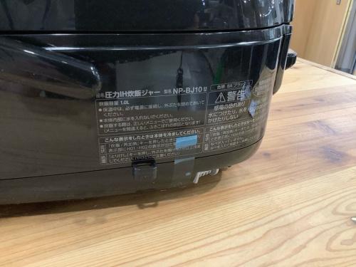 象印の横浜川崎中古家電情報