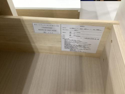 横浜 青葉 家具の横浜川崎家具情報
