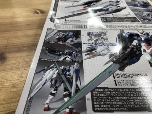 METAL BUILD オーライザー + GNソードⅢ