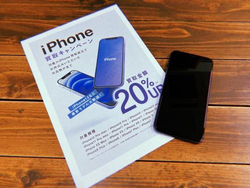 IPHONEのApple製品