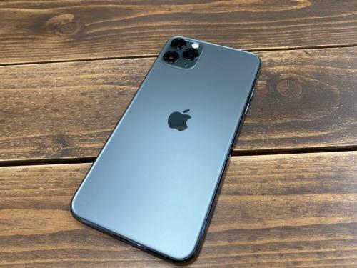 iPhone 買取強化の横浜 青葉区 Apple