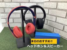 トレファク寝屋川店ブログ