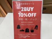 トレファクいわき鹿島店ブログ