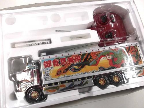 トラック野郎のラジコン
