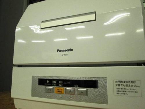 生活家電・家事家電の食器洗い乾燥機
