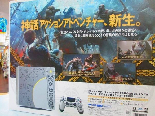 PS4 Pro ゴッド・オブ・ウォーのCUH-7100