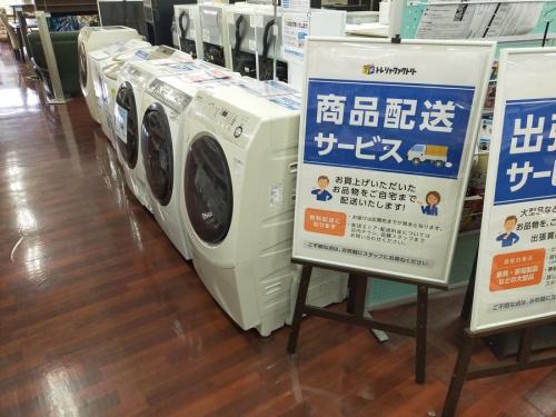 洗濯機買取の家電買取