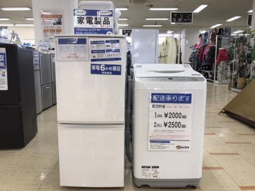 家電買取の中古冷蔵庫