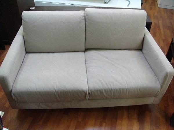 無印良品 ソファ買取商品例 ※以下は実際に買取した商品です
