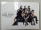 楽器・ホビー雑貨のAKB48