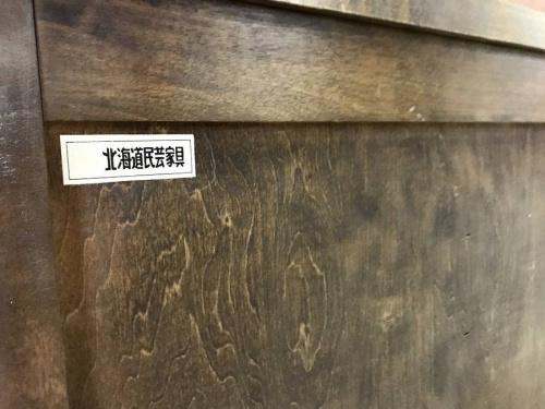 和家具・時代家具のドレッサー