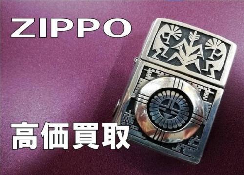 ZIPPOの未使用品