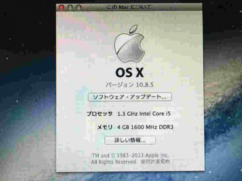 AppleのMacBook