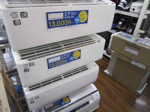 除湿器のエアコン