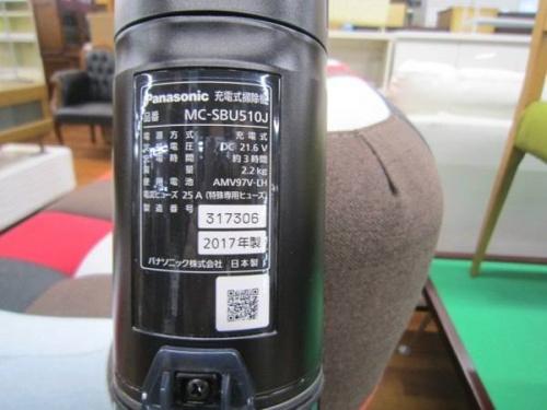 Panasonicの中古家電