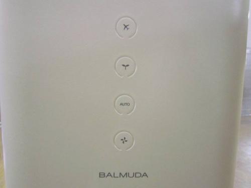 空気清浄機のBALMUDA