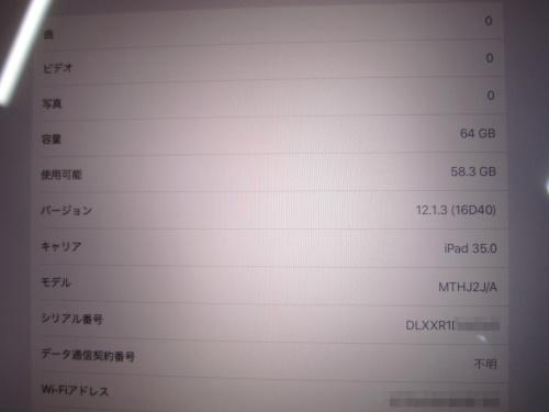 タブレットのApple