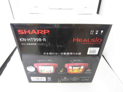 水なし自動調理鍋のSHARP