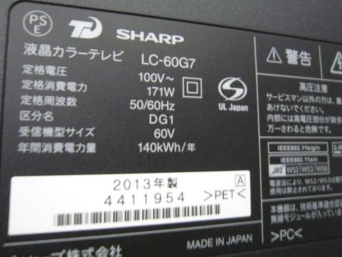 液晶テレビのLED液晶テレビ