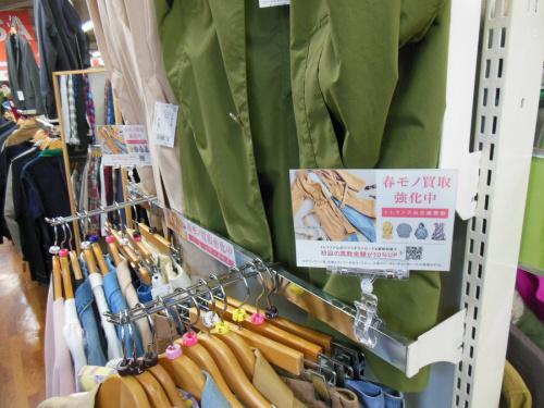 買取の衣類