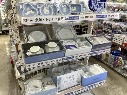 和食器のキッチン雑貨