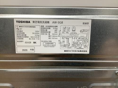家電買取のTOSHIBA 中古