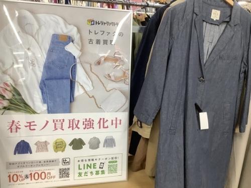 古着の大宮 衣類