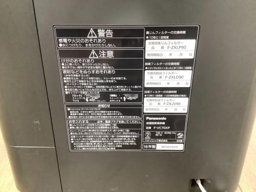 Panasonic 大宮の加湿空気清浄機 中古